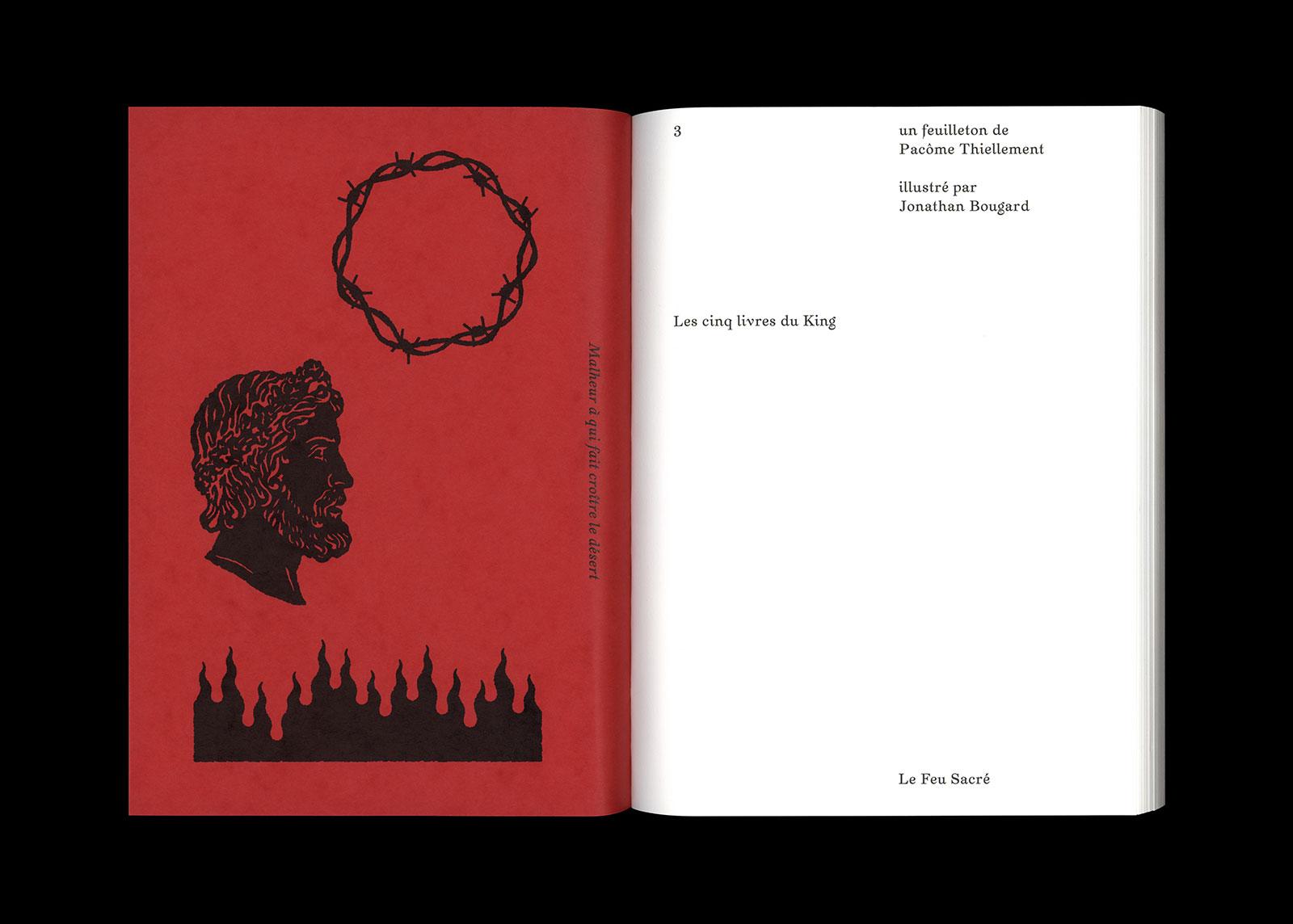 Les cinq livres du King 04